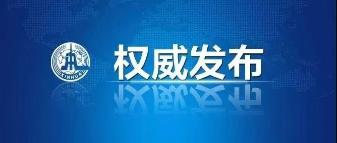 根据国家主席特赦令,对依据2019年1月1日前人民法院作出的生效判决正在服刑的九类罪犯实行特赦:一是参加过中国人民抗日战争、中国人民解放战争的;二是中华人民共和国成立以后,参加过保卫国家主权、安全和领土完整对外作战的;三是中华人民共和国成立以后,为国家重大工程建设做过较大贡献并获得省部级以上劳动模范先进工作者五一劳动奖章等荣誉称号的;四是曾系现役军人并获得个人一等功以上奖励的;五是因防卫过当或者避险过当,被判处三年以下有期徒刑或者剩余刑期在一年以下的;六是年满七十五周岁、身体严重残疾且生活不